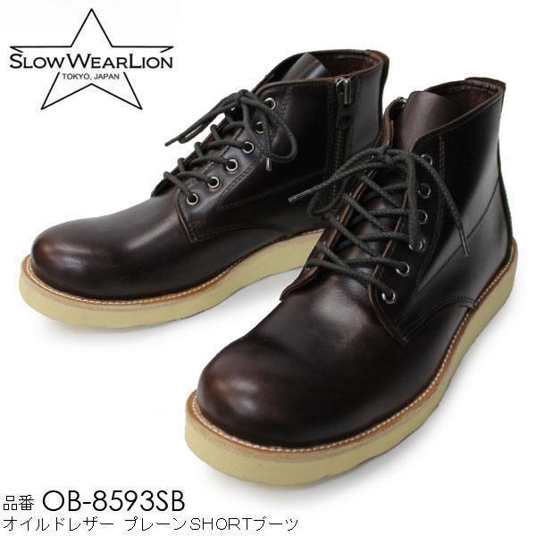 OB-8593SB BROWN
