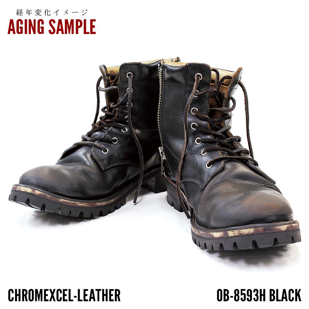 ob8593h-blk_aging1