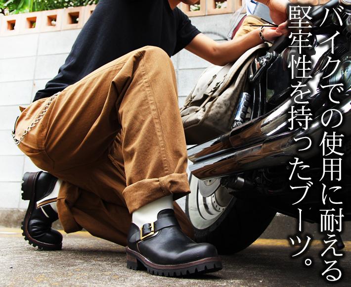 bikeninorutame_top01