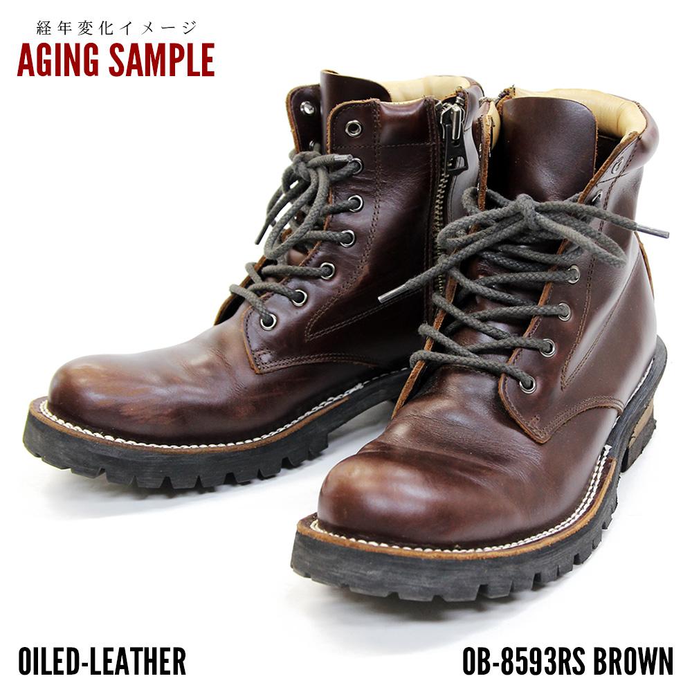 ob8593rs-brn_aging1